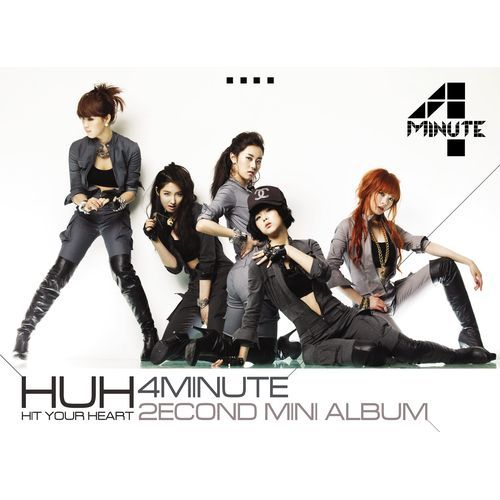 [Mini Album] 4Minute   HuH (Hit Your Heart)