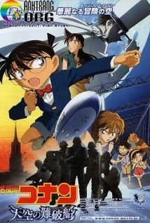 ThC3A1m-TE1BBAD-LE1BBABng-Danh-Conan-14-Con-TC3A0u-BiE1BABFn-ME1BAA5t-GiE1BBAFa-TrE1BB9Di-Xanh-Detective-Conan-Movie-14-The-Lost-Ship-in-the-Sky-E5908DE68EA2E581B5E382B3E3838AE383B3-E5A4A9E7A9BAE381AEE99BA3E7A0B4E888B9-2010