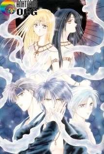 Truyền Thuyết Thiện Nữ - Ayashi No Ceres - 妖しのセレス 2000
