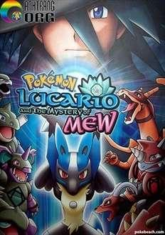 Pokemon Phần 5: Người Hùng Lucario